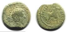 Ancient Coins - Ephesos, Ionia; Marcus Aurelius