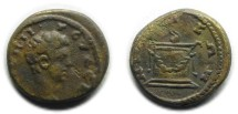Ancient Coins - Nicaea, Bithynia; Geta