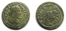 Ancient Coins - Ephesos, Ionia; Maximinus