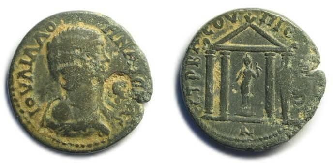 Ancient Coins - Pionia, Troas; Julia Domna