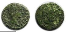 Ancient Coins - Dioshieron, Lydia; Augustus
