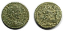 Ancient Coins - Ephesos, Ionia; Severus Alexander