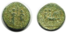 Ancient Coins - Kyme, Aeolis