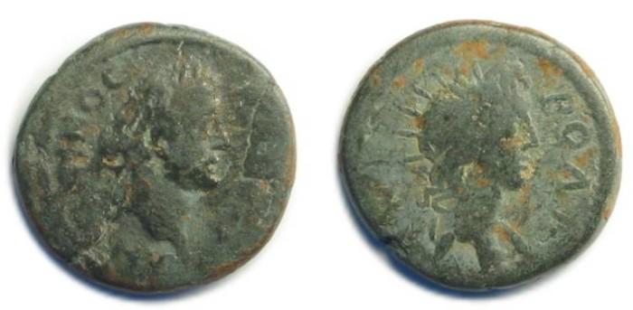 Ancient Coins - Rhodos, Caria; Antoninus Pius