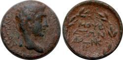 Ancient Coins - Mopsus, Cilicia; Claudius