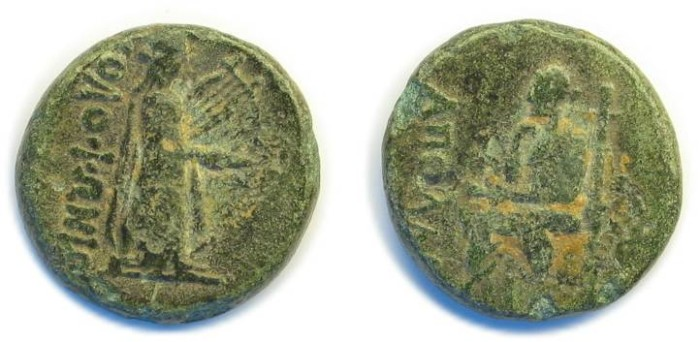 Ancient Coins - Colophon, Ionia