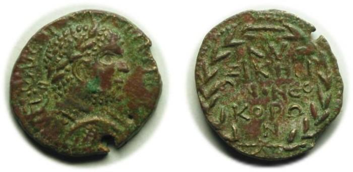 Ancient Coins - Cyzicus, Mysia; Gallienus