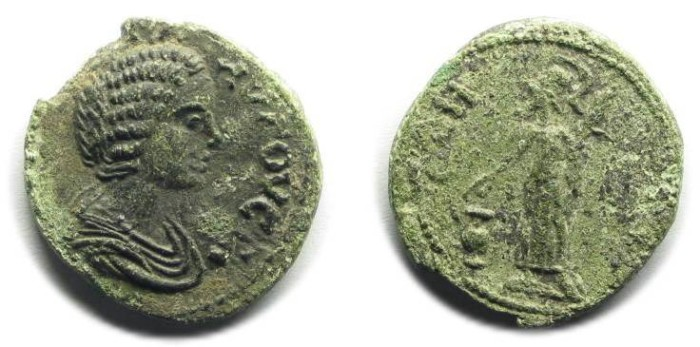 Ancient Coins - Side, Pamphylia; Julia Domna