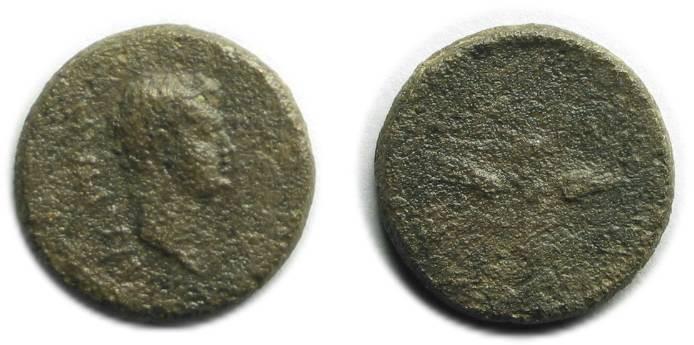 Ancient Coins - Elaea, Aeolis; Augustus