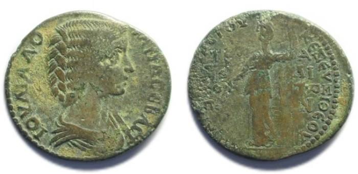 Ancient Coins - Trapezopolis, Caria; Julia Domna