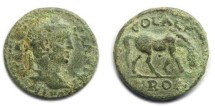Alexandria, Troas; Severus Alexander