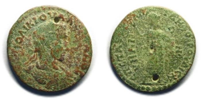 Ancient Coins - Kyme, Aeolis; Valerian