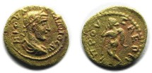 Ancient Coins - Prusa ad Olympum, Bithynia; Philip I.
