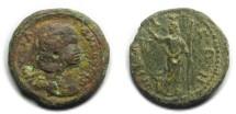 Ancient Coins - Nicaea, Bithynia; Julia Domna