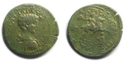 Ancient Coins - Amasia, Pontos; Geta