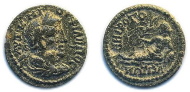 Ancient Coins - Metropolis, Ionia; Philip I.
