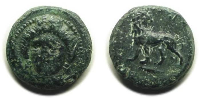 Ancient Coins - Miletus, Ionia