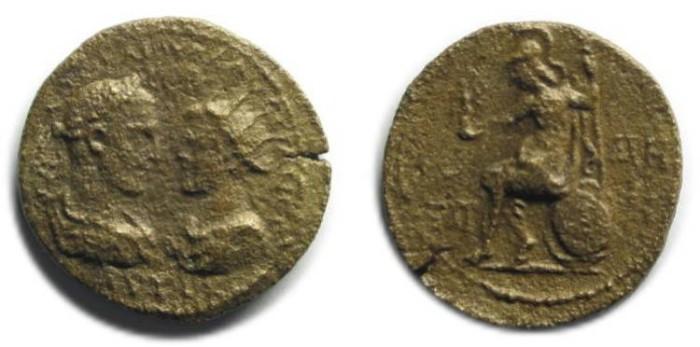 Ancient Coins - Neocaesareia, Pontus; Trebonianus Gallus and Volusian