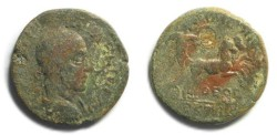 Ancient Coins - Ilium, Troas; Traian Decius