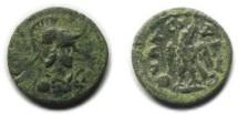 Ancient Coins - Thyatira, Lydia