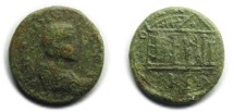 Ancient Coins - Alexandria, Troas; Maximus