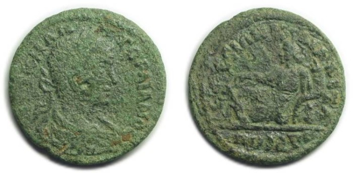 Ancient Coins - Ephesus and Alexandria, Homonoia; Gordian III.