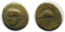 Ancient Coins - Grynion, Aeolis