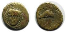 Ancient Coins - Grynion, Aeolis