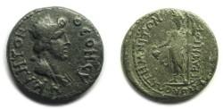 Ancient Coins - Temnus, Aeolis