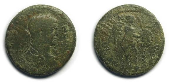 Ancient Coins - Ephesos, Ionia; Caracalla