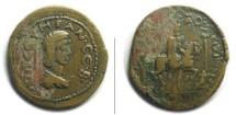 Ancient Coins - Trapezus, Pontus; Otacilia Severa