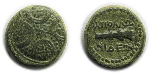Ancient Coins - Apollonis, Lydia