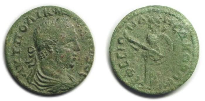 Ancient Coins - Ephesus, Ionia; Gallienus