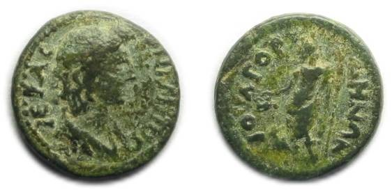 Ancient Coins - Gordus-Julia, Lydia