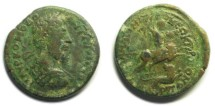 Ancient Coins - Amasia, Pontos; Commodus