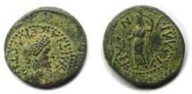 Ancient Coins - Tralles, Lydia; Domitia