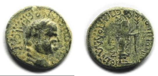 Ancient Coins - Aegae, Aeolis; Vespasian