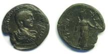 Ancient Coins - Perga, Pamphylia; Diadumenian