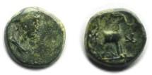 Ancient Coins - Aegae, Aeolis
