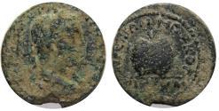 Ancient Coins - Aegeae, Cilicia; Gallienus