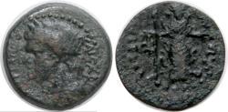 Ancient Coins - Mallus, Cilicia; Domitian