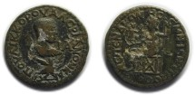 Ancient Coins - Aspendus, Pamphylia; Valerian II.