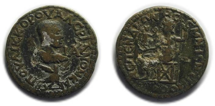 Ancient Coins - Aspendus, Pamphylia; Valerian II.