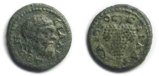 Ancient Coins - Silandus, Lydia
