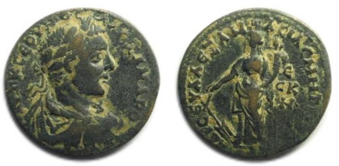 Ancient Coins - Amasia, Pontos; Severus Alexander