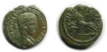 Ancient Coins - Nicaea, Bithynia; Severus Alexander