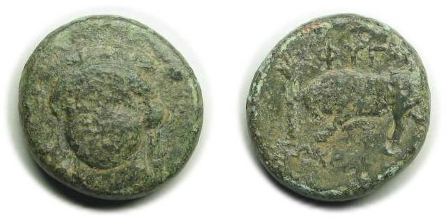 Ancient Coins - Phygela, Ionia
