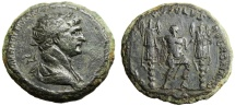 "Ancient Coins - Trajan AE Dupondius ""Between Two Trophies"" Scarce RIC 676 Rome 116 AD Good VF"