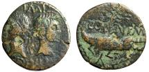 "Ancient Coins - Augustus & Agrippa AE As of Gaul, Nemausus "" Busts & Crocodile Chained Palm"""