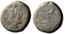 """Ancient Coins - Republic AE As TOD Series """"Janus & Prow, TOD and Bird"""" Extremely Rare Type"""